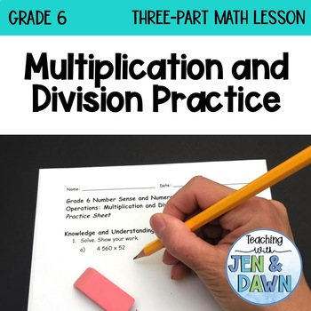 Grade 6 Ontario Math Multiplication and Division Practice Questions