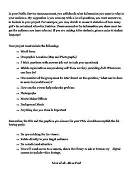 Grade 6 Social Studies (Ontario) - Public Service Annoucement