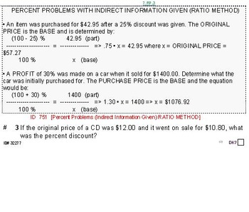 Grade 7: Word problems (sets of 3, 5, 10 & 15 problems per skill)