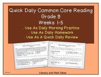 Grade 8 Daily Common Core Reading Practice Weeks 1-5 {LMI} A