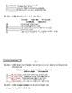 Grade 8 English Grammar Review Packet