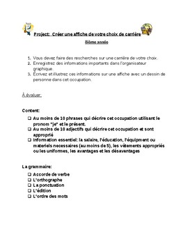Grade 8 French Careers Project Outline