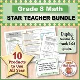 Grade 8 Math STAR TEACHER BUNDLE (Communication, Review, Tracking)