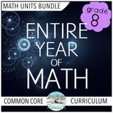 8th Grade Math Units: Entire Year (Common Core)
