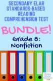 Grade 8 Prentice Hall Lit. Unit 3 Types of Nonfiction Tests Bundle (14 total)