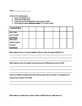 Grade Check Form