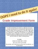 Grade Improvement Form