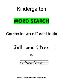 Grade K Word Search