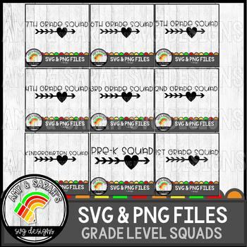 Grade Level Squad Big Bundle SVG Designs