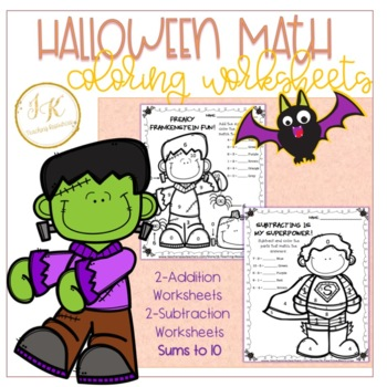 Kindergarten, Grade One: Math Halloween Math Addition/Subtraction Coloring Pages