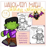 Grade One & Two: Halloween Addition/Subtraction Coloring Pages