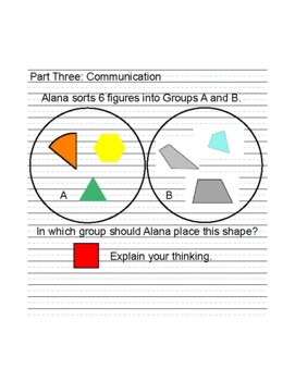 Grade 2 Geometry Test (Ontario)