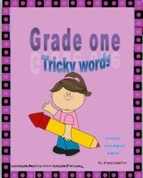 First Grade sight/tricky word packet, Common Core aligned