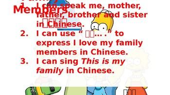 Grade1-Chinese-Family members