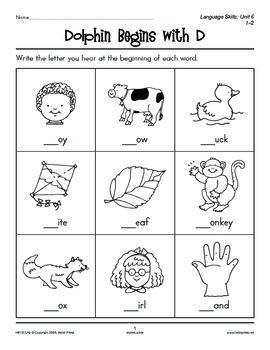 Grades 1-2 Language Arts Unit 6: Initial and Final Consona