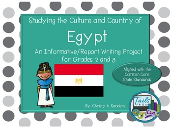 Grades 2-3: Informational Report with Foldable - Country Study: Egypt