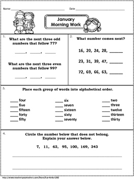 January Morning Work No Prep Printables - Grades 2-3