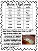 Long Vowels CVCe ~ Phonics Intervention, Grades 3-5 Lesson