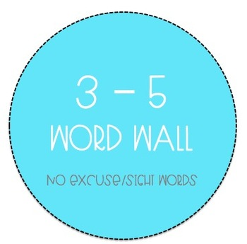 Grades 3-5 Word Wall - No Excuse Word Bundle (Editable)