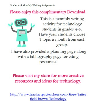 Technology Writing Prompts: Grades 4-12  (Free Sample)