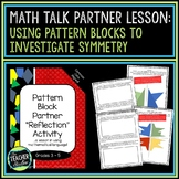 Grades 4-5 Pattern Block Partner Reflection Activity