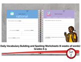 Grades 6-9 Daily Vocabulary Building Worksheets (6 weeks o