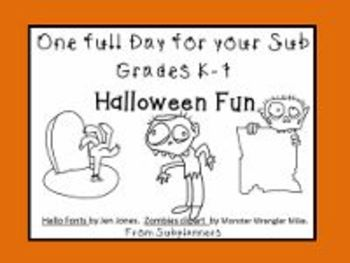 Halloween Fun/Common Core Aligned Full Day for Your K-1 Sub