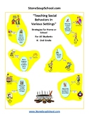 Grades K - 2, Teaching Social Behaviors w/ Visual Aids for