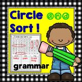 Nouns, Verbs, Adjectives Activity