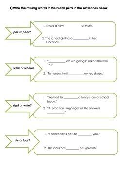 Grammar / Spelling