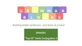 Grammar Blocks - Spanish Present Tense Conjugation 2