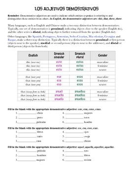 Grammar Bundle #1 (Articles, Adjectives, Pronouns)