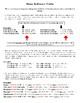 Grammar Bundle #7 (Reflexive Verbs)