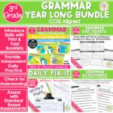 Grammar Bundle - Daily Fix It Sentence Editing, Print & Fold Books, Grammar Test