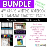 STAAR Writing Notebook and Grammar Practice Worksheets