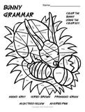 Grammar Bunny-Noun, Verb, Adj, Pronoun, Adv- Coloring Activity