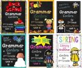 Grammar Center Bundle Grade 2 - Common Core Aligned