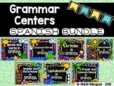 Grammar Centers BUNDLE   SPANISH