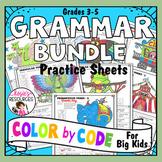 Grammar Coloring Sheets Bundle