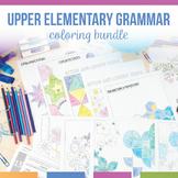 Grammar Coloring Sheet Bundle for Younger Grades