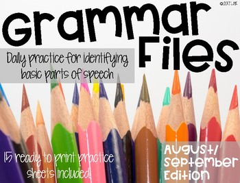 Grammar Files: August/September Edition