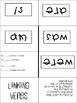 Grammar Foldable Mini Books