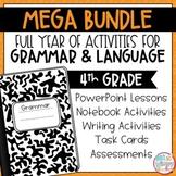Grammar Fourth Grade Activities: Year-Long BUNDLE