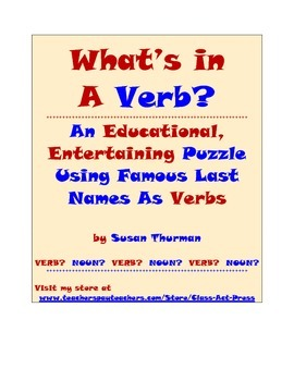 Grammar Practice Fun: Famous Last Names: A Bell-Ringer (3 Pages, Ans. Key, $2)