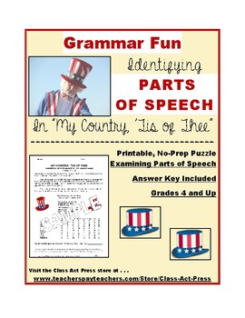 Grammar Practice: Parts of Speech: My Country 'Tis of Thee