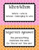 Grammar Guide Bulletin Board Multi-Colored Quatrefoil