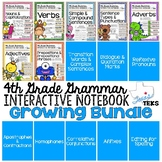 Grammar Interactive Notebook *GROWING BUNDLE*