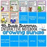 Grammar Interactive Notebook *GROWING BUNDLE*