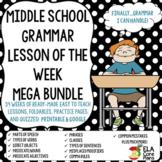 Grammar Lesson of the Week Bundle ~Middle School ELA Printable and Google!