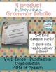Test Prep Grammar Bundle - 4 products